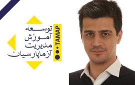 Seyed Hamed Hosseininejad