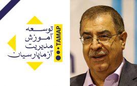 Seyyed Sadroddin Nejati Gilani