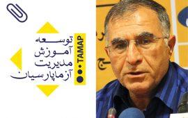 Majid Jalali