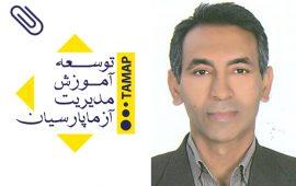 Seyed Ahmad Bazzaz Jazayeri