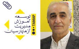Ali Akhlaghi