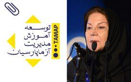 Nasrin Jazani
