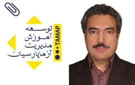 Abdolreza Hafezi