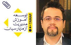 Mahdi Mahmoodi