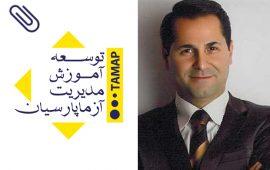 Mehrdad Sahraei