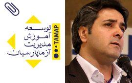 Abolfazl Talebi