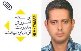 Ahmad Hasani