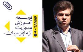 Ahmadreza Fotovat