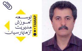 Akbar Alam Tabriz