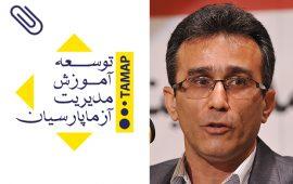 Ali Asghar Anvari Rostami