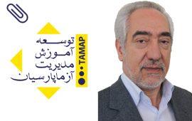 Ali Asghar Tofigh
