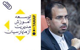 Ali Khooyeh