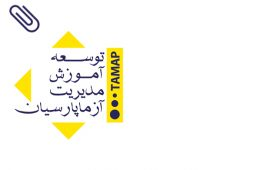 Ali Rahbar Saadat
