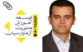 Ali Rahmati Tavakol