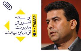 Ali Salehpoor