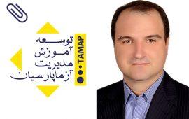 Amir Mahdi Dabiri