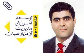 Behnam Feizabadi