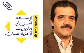 Behzad Etemadi