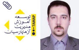 Behzad Mahmoodi