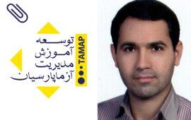 Ebrahim Kazemi
