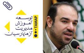 Ebrahim Sheikh