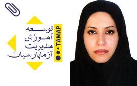 Farzaneh Naderpoor
