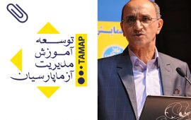Hassan Yarigarravesh