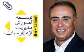 Heydar Amiran
