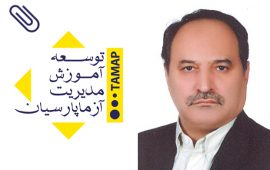 Mahmood Ghanizadeh