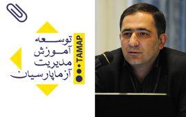 Majid Mahdian Dehkordi
