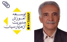 Mohammad Bolorian Tehrani