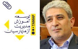 Mohammadreza Hosseinzadeh