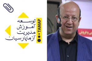 دکتر محمدرضا نظری