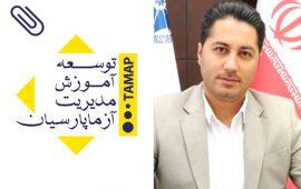 Mohsen Ameri