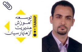 Mojtaba Mohammadian
