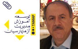 Mostafa Ashtari Esfahani