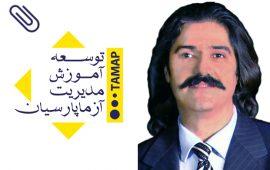 Noshad Ahmadi