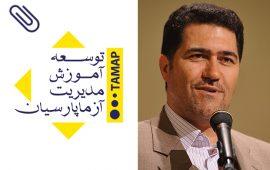 Seyed Ahmad Tabatabaei