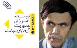 Seyed Ali Khoram