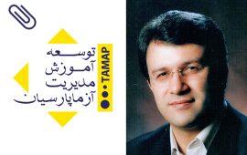 Seyed Mehrdad Hashemi