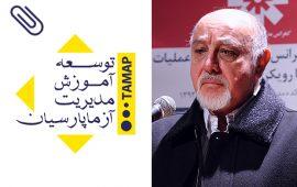 Seyed Mohammad Seyed Hosseini
