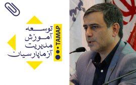 Seyyed Mehdi Haji Mirarab