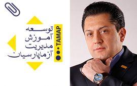 Shahriar Shafiee