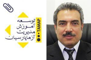 دکتر عبدالرضا حافظی