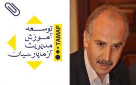 Raoof Rabeti